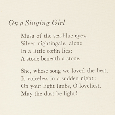 The text of a song called on a signing girl